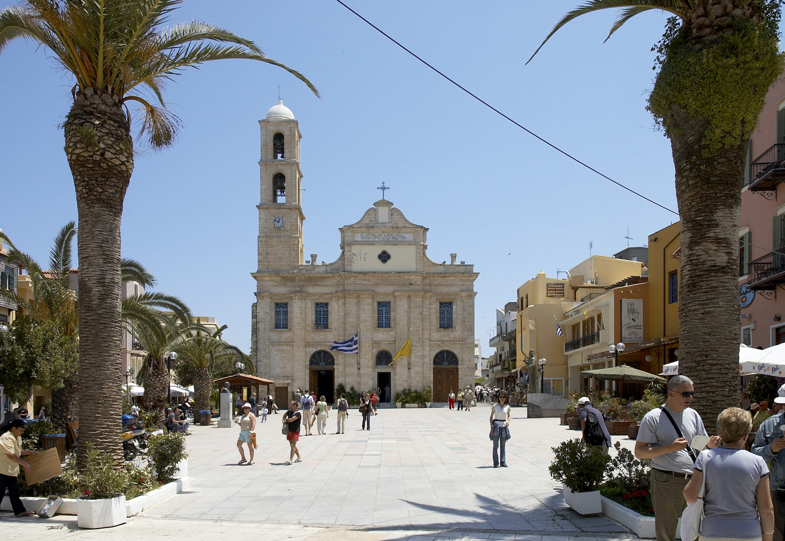 Trimartiri Chania's Cathedral Church
