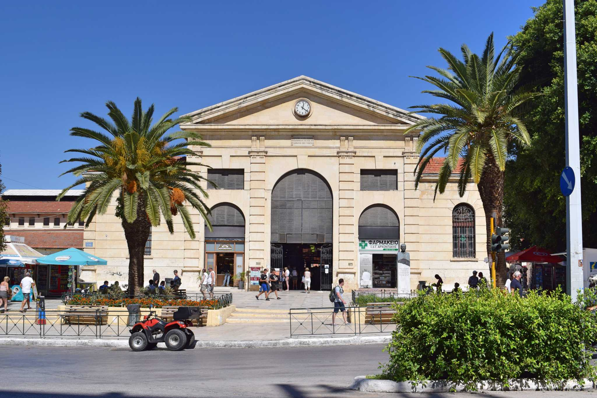 Municipal Market Chania